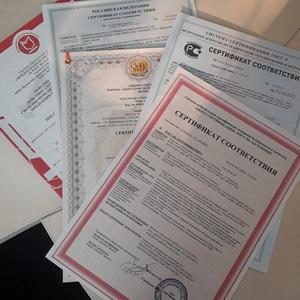 С 1-го января 2019 г. изменились формы сертификатов и деклараций